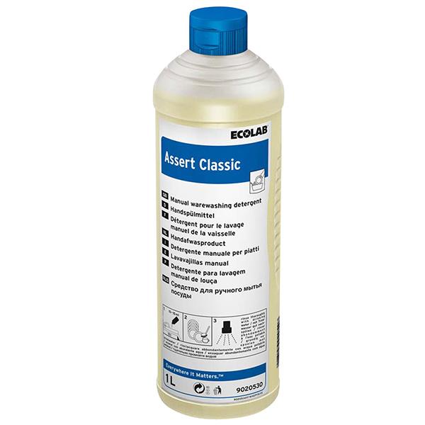 Ecolab Assert Classic
