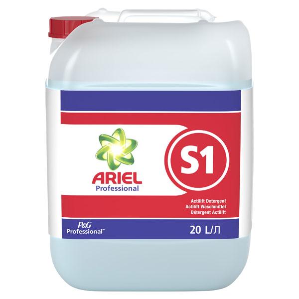 Ariel 1 Professional System Ariel